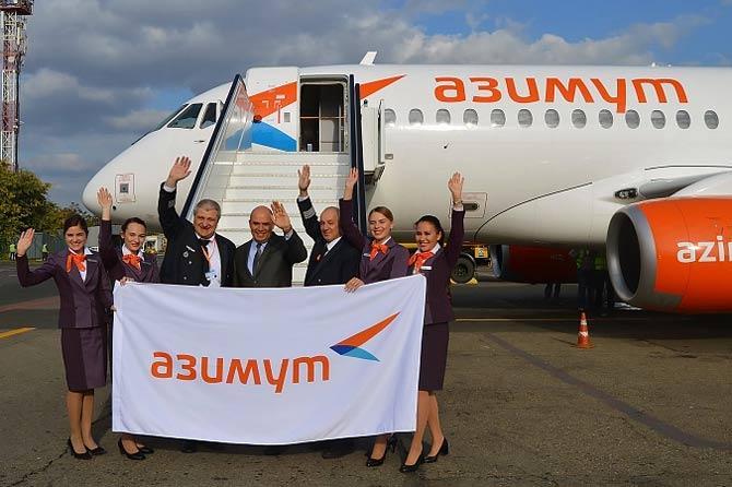 Развитие авиакомпании «Азимут»