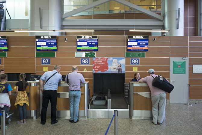 Регистрация на рейс Пегас Флай