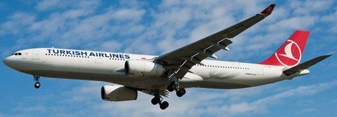 Турецкие авиалинии А330-300