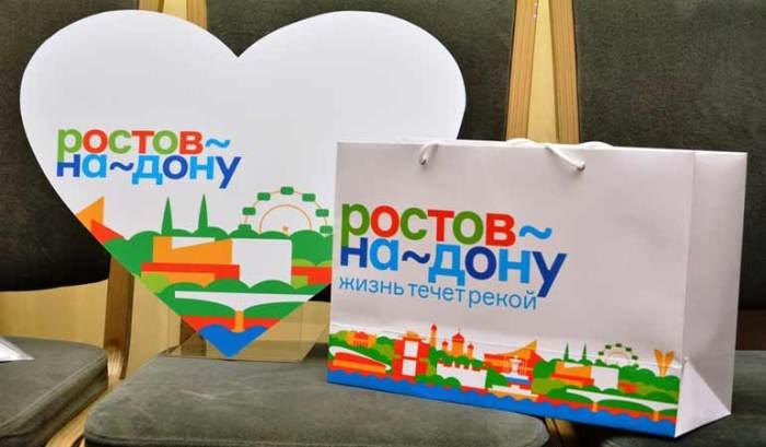 Туристический центр Ростов на Дону
