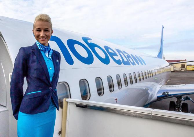 Зарплата стюардесс в Победе