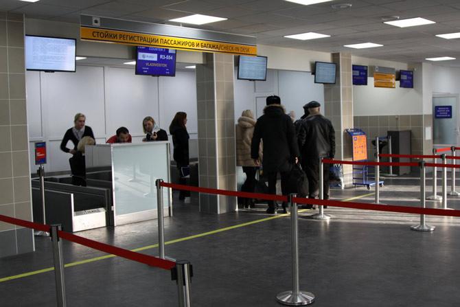 Аэропорт Елизово фото