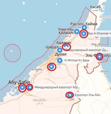 Аэропорты ОАЭ на карте