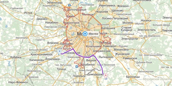 Из Внуково в Домодедово