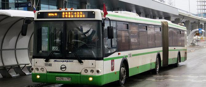 На автобусе до Шереметьево