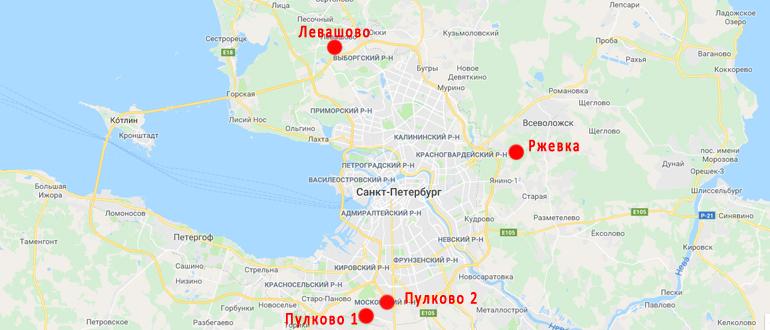 Сколько аэропортов в Санкт Петербурге?