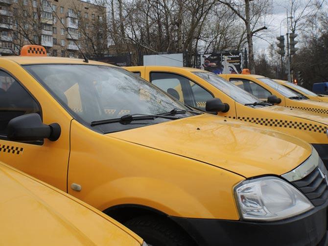 Такси аэропорт Чебоксары