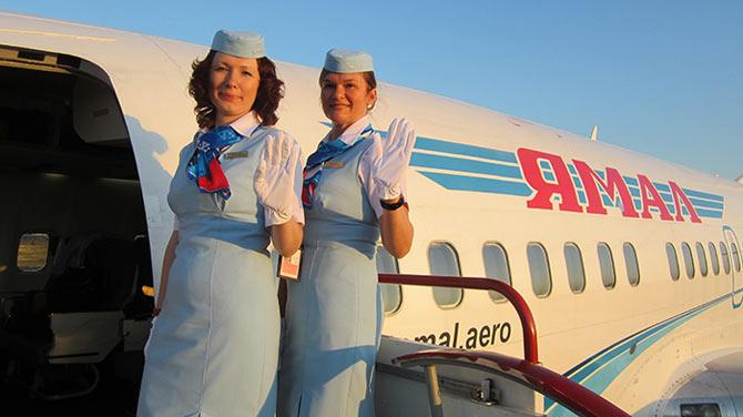 Вакансии авиакомпания Ямал