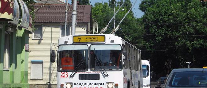 Тролейбус 7