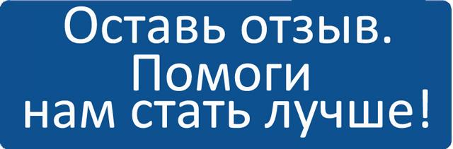 Отзывы авиакомпания Якутия