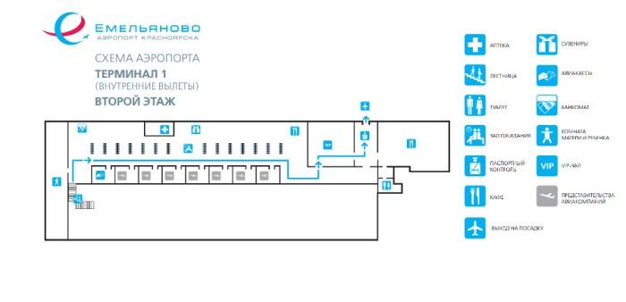 Схема аэропорта терминал 1 второй этаж