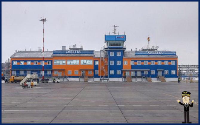 Аэропорт Сабетта фото 2
