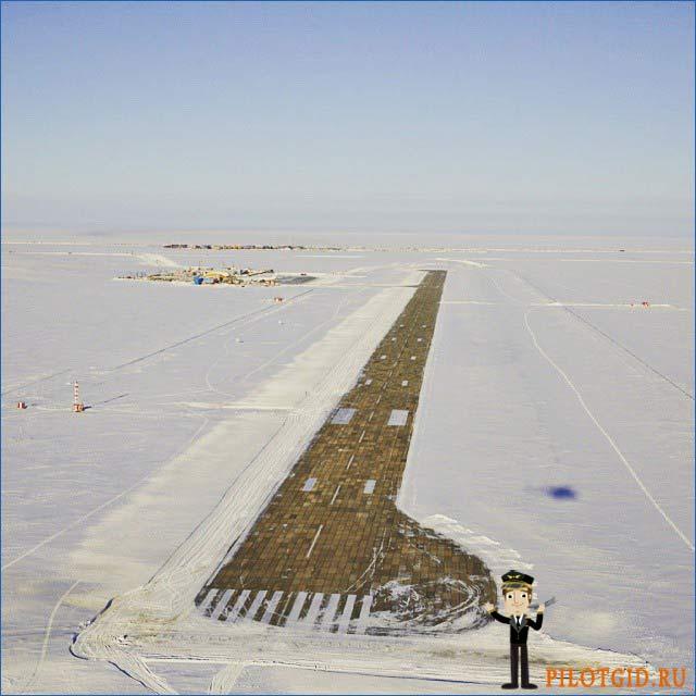 Аэропорт Сабетта фото 3