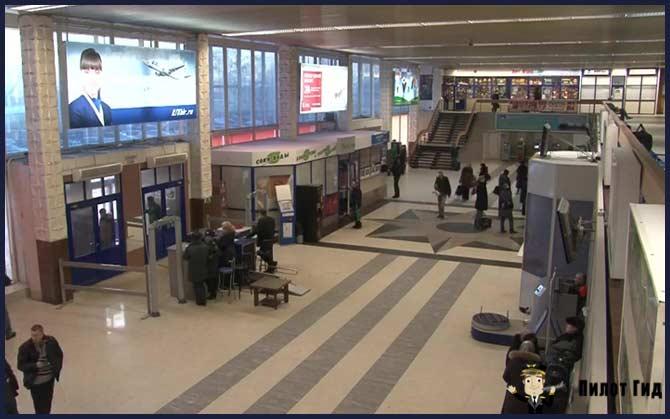 Аэропорт Архангельска фото 1