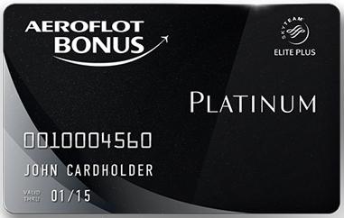 Платиновый уровень программы «Аэрофлот Бонус»