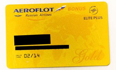 Золотая карта программы Аэрофлот Бонус