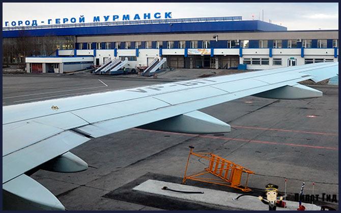 Фото аэропорта Мурманск
