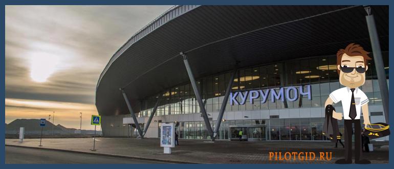 расписание автобуса 330 ульяновск