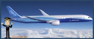Боинг-787-(Dreamliner)