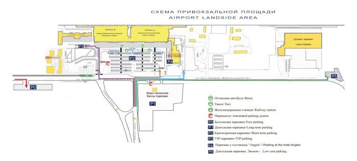 Схема привокзальной площади и парковок в аэропорту Кольцово
