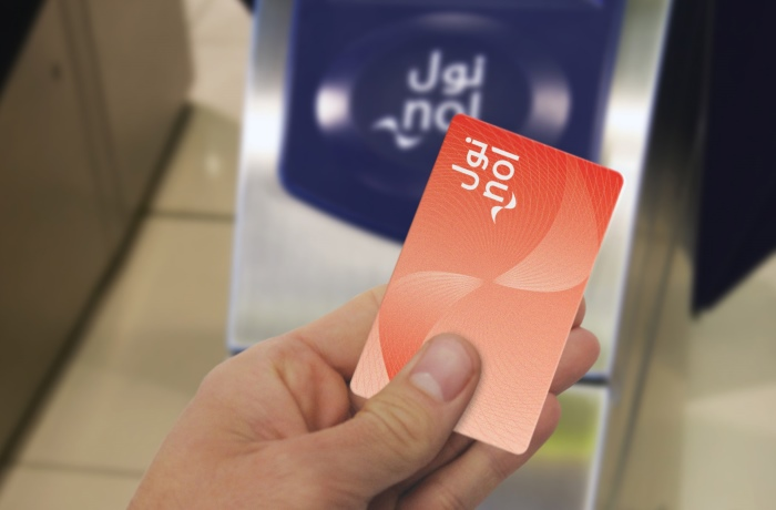 Карта Red Nol Card
