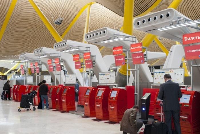Терминал регистрации в аэропорту