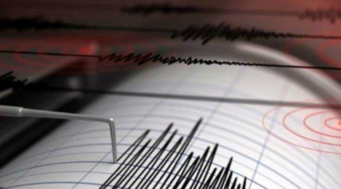 Reportan sismo de 5.8 grados con epicentro en Chiapas