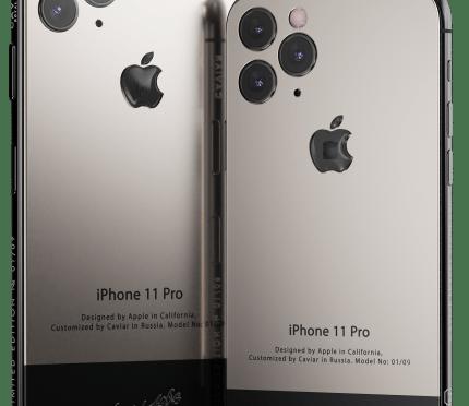 Este iPhone 11 incluye un pedazo de los suéteres que usaba Steve Jobs