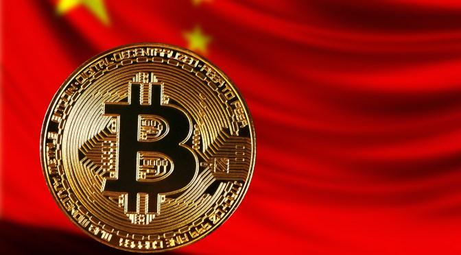 El furtivo comercio de bitcoins de China se vuelve a calentar, preocupando a los reguladores