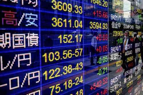 Acciones japonesas terminan a la baja agobiadas por las decepcionantes perspectivas de las empresas de tecnología