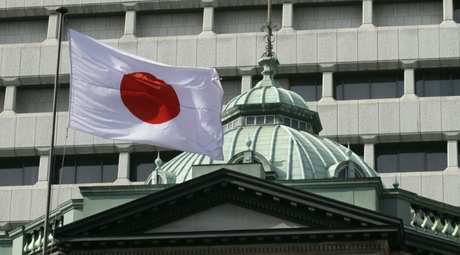 Banco central de Japón inicia experimentos sobre la emisión de moneda digital