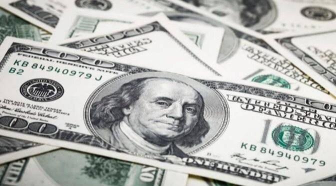 Bonos de tesoro estadounidense: insinuando el alza – Análisis
