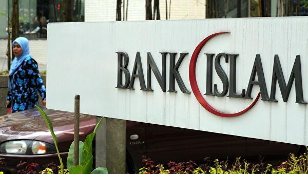 Se prevé que las finanzas islámicas globales crezcan a medida que se recuperen los principales mercados