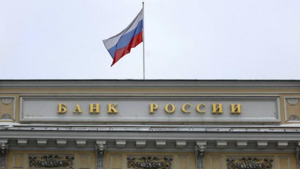 Banco central ruso ve un crecimiento económico cercano al 4% en 2021