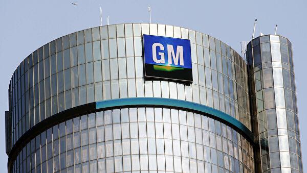 GM suministrará baterías eléctricas y sistemas de pilas de combustible de hidrógeno para locomotora Wabtec