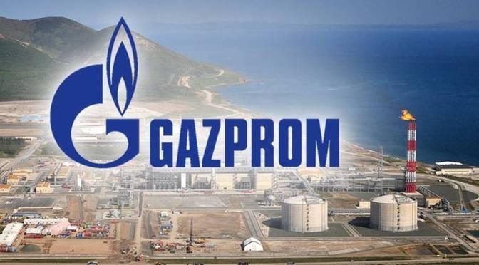 Gazprom pagará 349 millones de euros por adelantado para usar el gasoducto búlgaro
