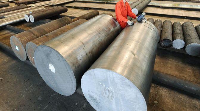 China subastará 150,000 toneladas de metal de reservas estatales el 1 de septiembre