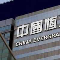 Negociación en pago de intereses de Evergrande alivia tensión en mercados financieros