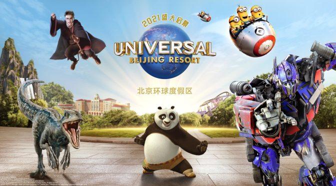 Universal Studios Beijing atrae multitudes ansiosas en medio de incómodos lazos entre Estados Unidos y China
