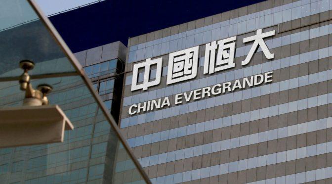 Problemas de la deuda de Evergrande aumentan la presión financiera sobre sus pares