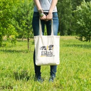 sac tote bag en tissu pour montrer sa mauvaise humeur Aujourd'hui, c'est pas le jour !!!