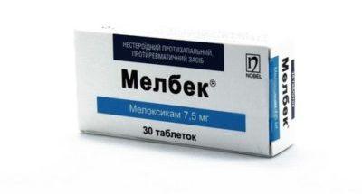 Чем можно заменить лекарственное средство мелоксикам