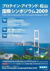 PIM2009_poster