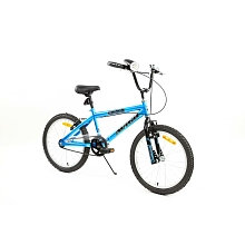 "Avigo - Vélo 20"" Clutch garçon Vélo 20"" Clutch garçon"