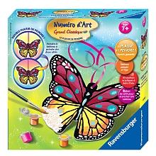 toys' r us N°art Porte bonheur + papillon à suspendre
