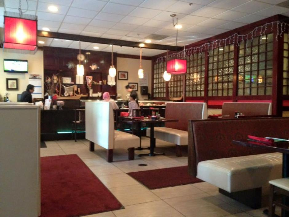 Ginza Japanese Steakhouse