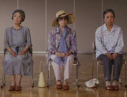 Trois comédiennes