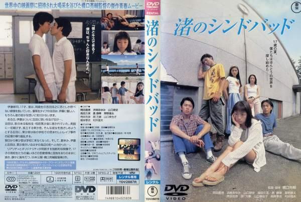 FilmHashiguchi