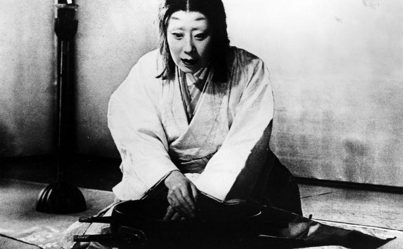 Yamada Isuzu, traditionnelle et moderne