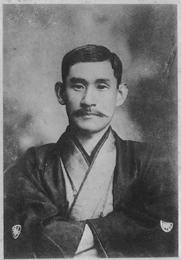 HOGETSU Shimamura